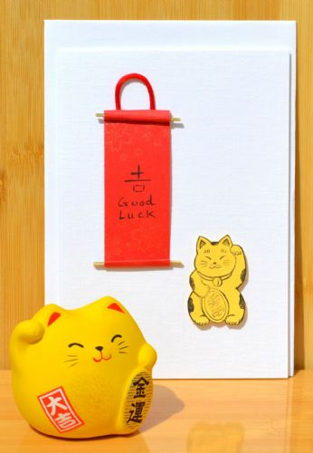 Handmade Card – Good Luck Yellow Lucky Cat ornament & Calligraphy scroll